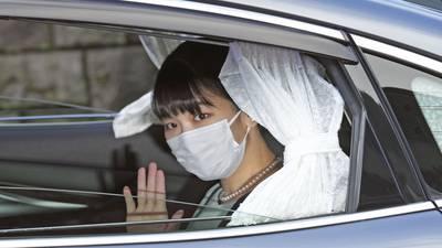 Photos: Japan's Princess Mako marries commoner, loses royal status